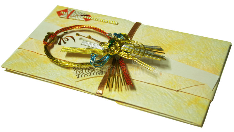 Money Packet stock photo