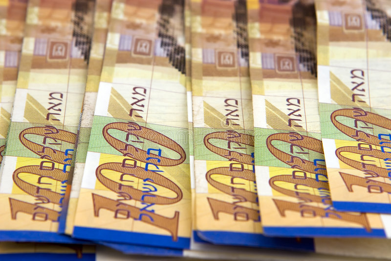 Download Money-shekels Stock Photography - Image: 2258782