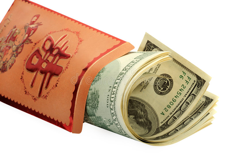 Money there is the best gift. royalty free stock photos