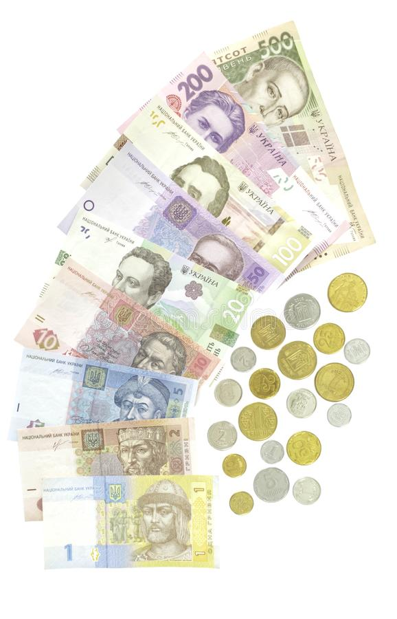 Money of Ukraine. All bills and coins. Current money of Ukraine. All bills and coins. Hryvni and kopiyky on isolated white background stock image