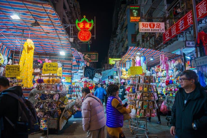 Mong Kok, Hong Kong - 11 de enero de 2018: Las señoras comercializan son marketp fotografía de archivo libre de regalías