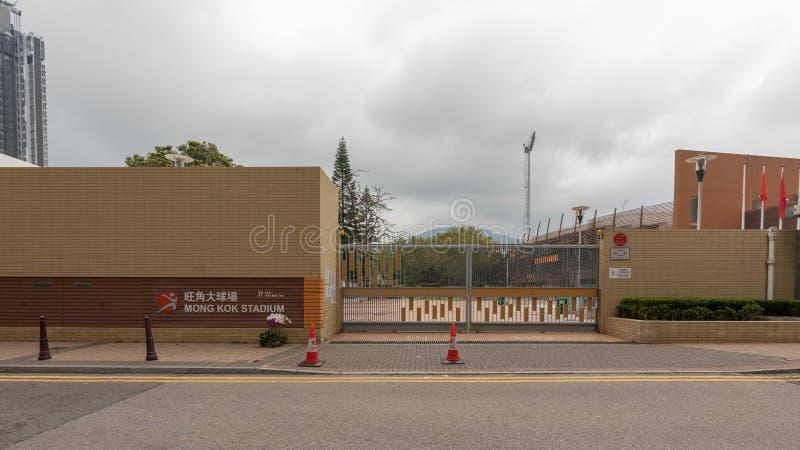 Mong Kok stadionport arkivfoto