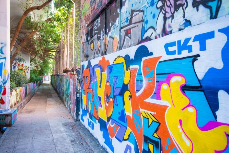 Mongkok graffiti ściana sława lokalizuje nie daleko od Argyle str zdjęcia stock