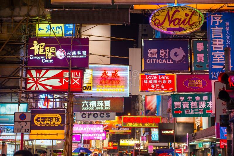 Mongkok, Hong Kong - 22 de septiembre de 2016: BI ligero colorido de la muestra imágenes de archivo libres de regalías