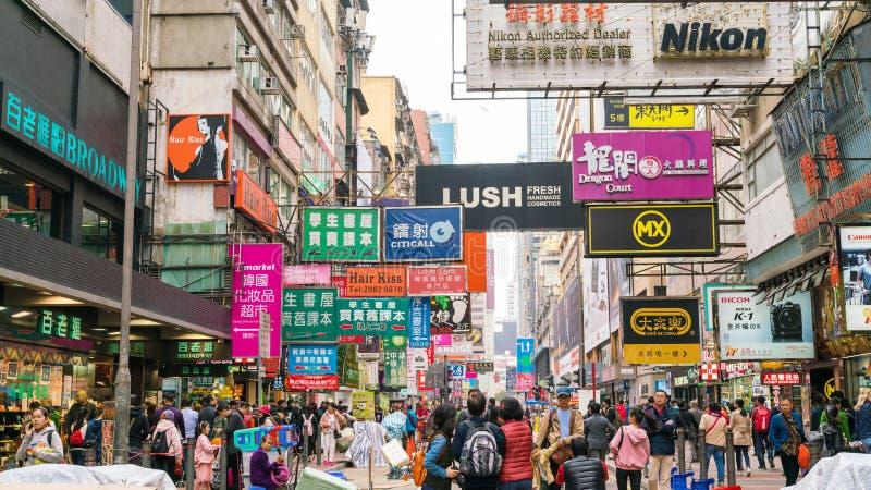 Mongkok Major Shopping Area in Hong Kong stockbilder