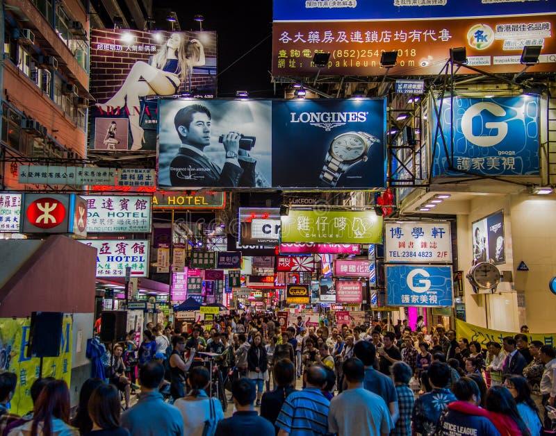 Mongkok på natten arkivbild