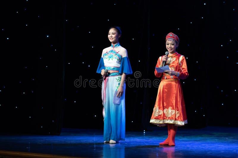 Mongoł i Han narodowość obrazy stock