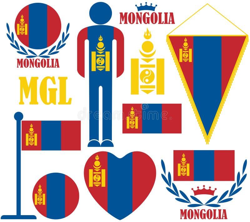 mongolia illustration libre de droits