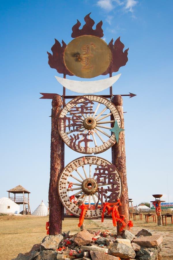 Mongolia Interna Jinzhanghan che visita l'entrata della tribù fotografie stock