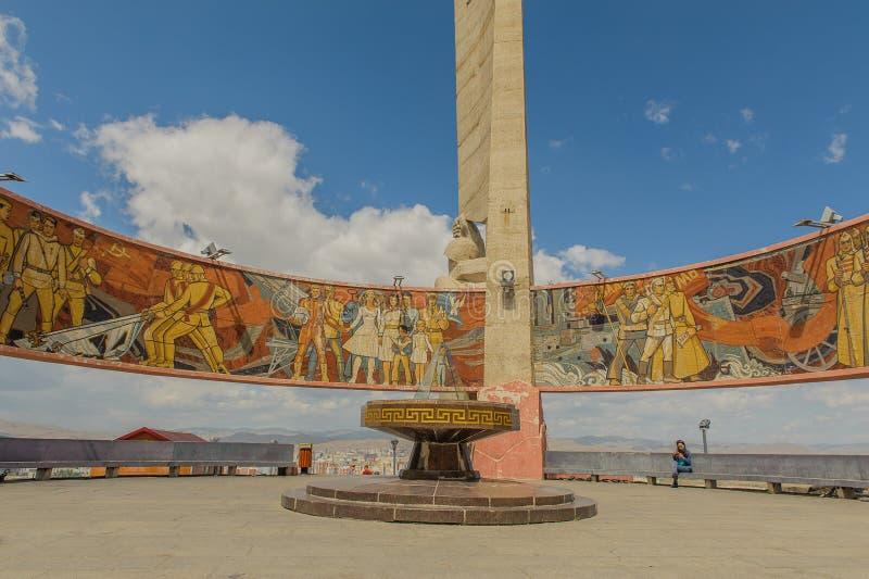 Mongolia, pomnik Ulaanbaatar, Zaisan - obraz stock