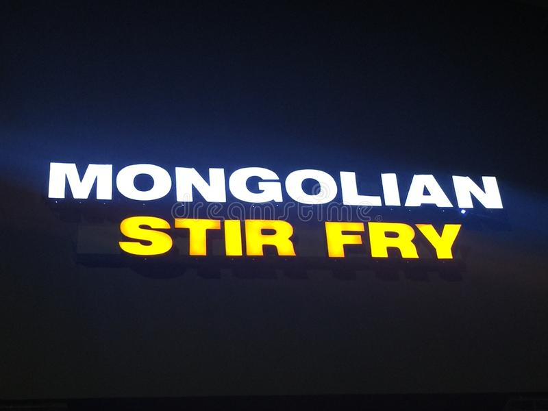 Mongolischer Aufruhr-Fischrogen lizenzfreies stockbild