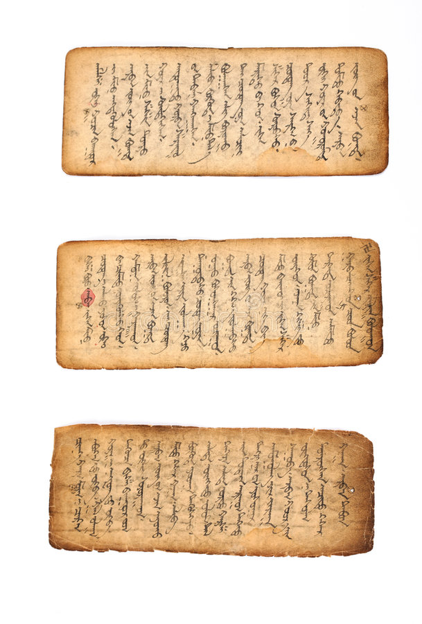Mongools manuscript royalty-vrije stock afbeelding