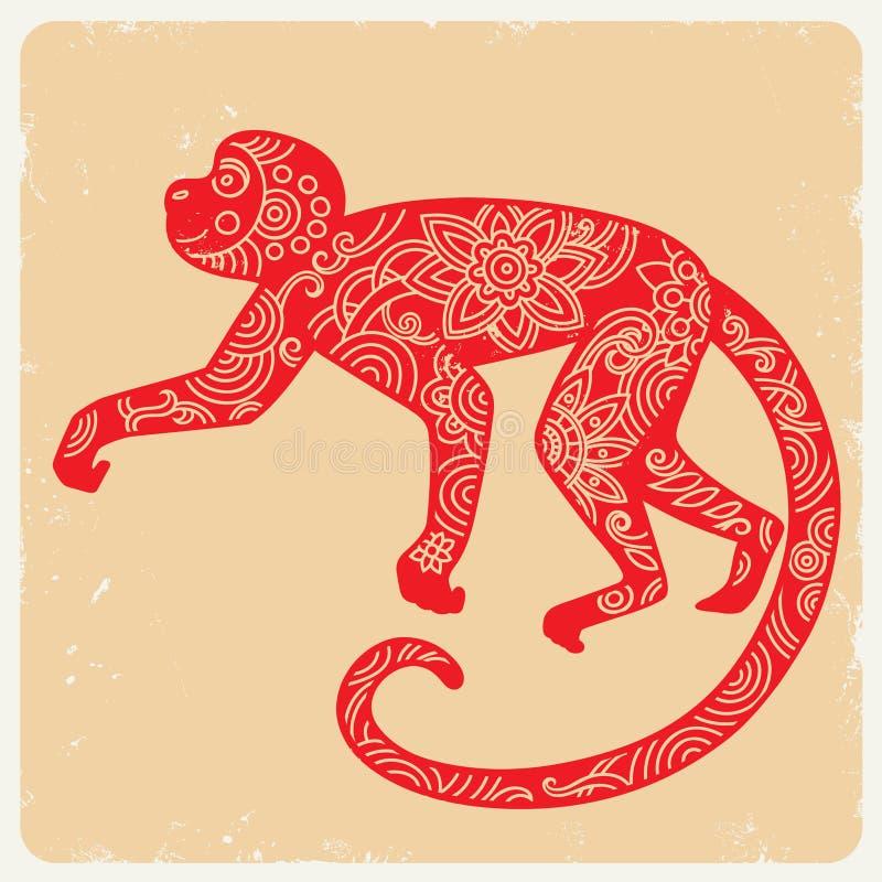 Monkey2 stock de ilustración