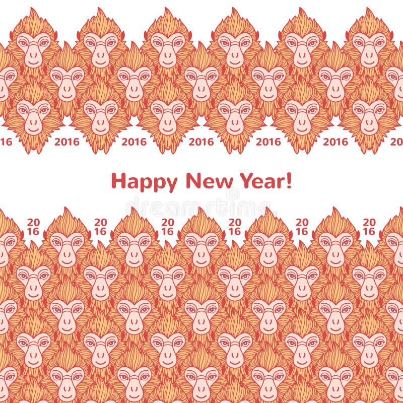 Monkey beiras horizontais do ano novo das cabeças com cumprimentos ilustração do vetor