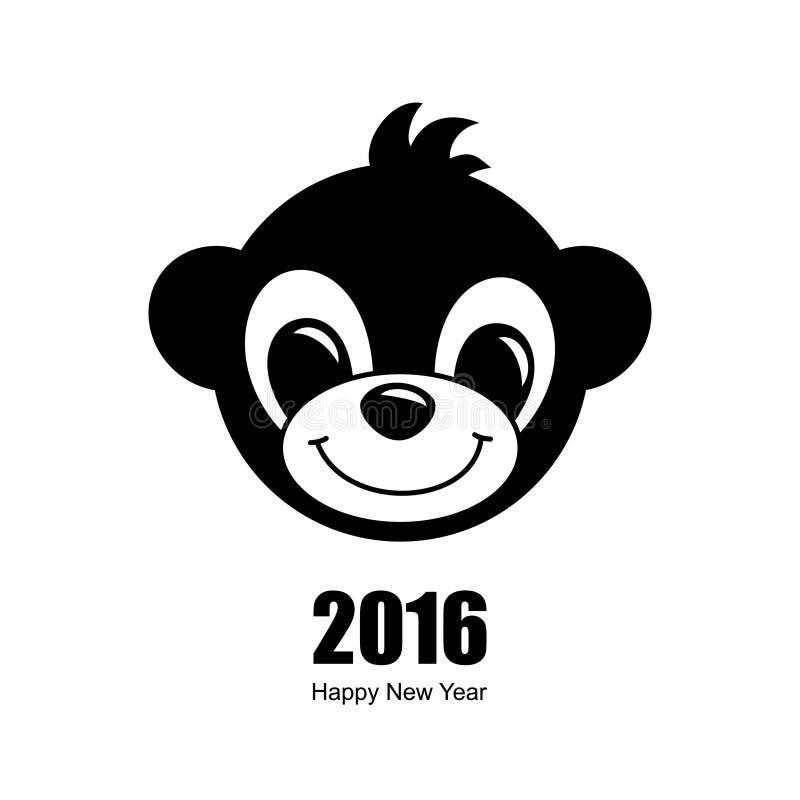 Monkey Happy New Year card isolated on white background. Vector Stylized Monkey. Symbol of 2016 year. Cute baby monkey. Black and white simple animal icon stock illustration