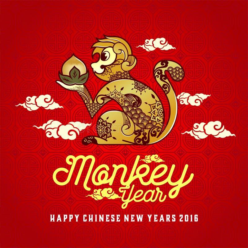 Monkey year royalty free stock photography