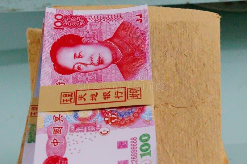 Monnaie fiduciaire image stock
