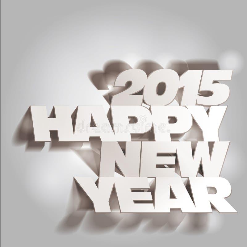 2015: Monochrome бумажная складчатость с письмом, счастливым Новым Годом иллюстрация вектора