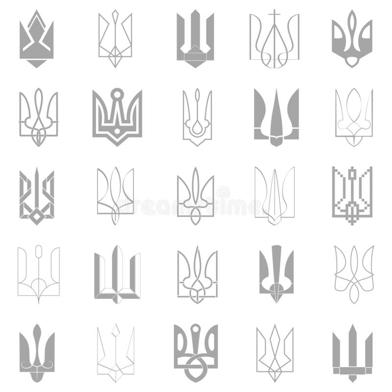 Monochrome icon set with Ukrainian tridents. For your designs royalty free illustration