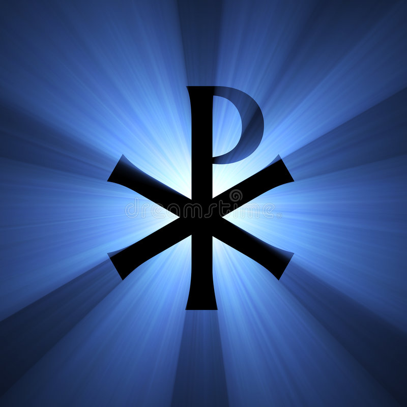 Monogram of Christ symbol light flare vector illustration