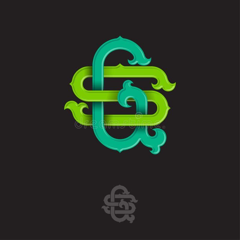 Monograma de G e de S G e S verdes cruzaram letras no fundo escuro fotografia de stock