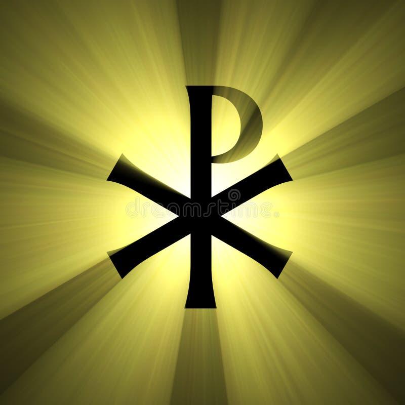 Monograma de la flama de la luz de Cristo stock de ilustración