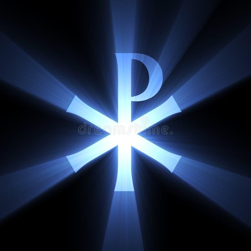 Monograma de la flama de la luz de Cristo ilustración del vector