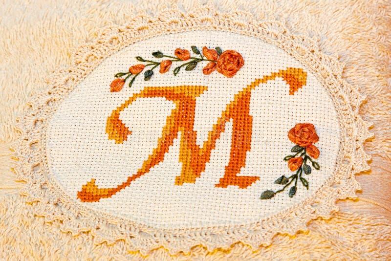 monograma ręcznik zdjęcia stock
