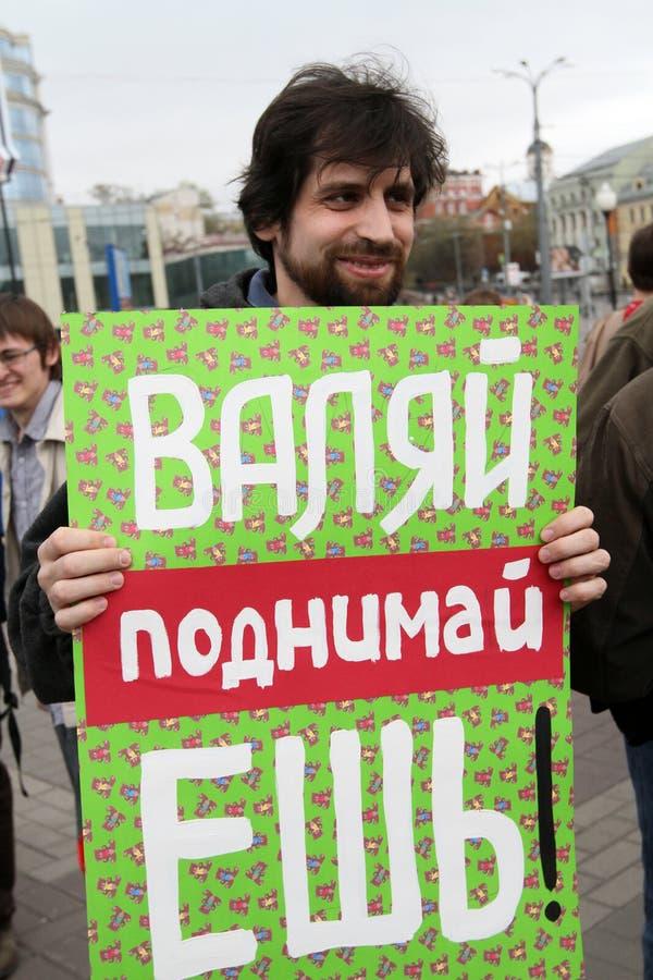 Monstration que marcha em Moscovo central. imagens de stock