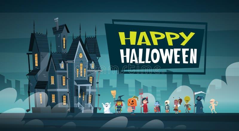 Monstruos lindos de la historieta de la tarjeta de felicitación del partido del horror de la decoración del día de fiesta de la b libre illustration