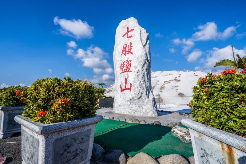 Montaña de la sal de QiguCigu, Tainan, Taiwán, hecho por la sal condensada en el sólido y la masa extremadamente dura con años de imagenes de archivo