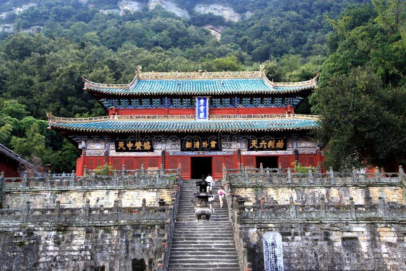 Montaña de Wudang, una Tierra Santa famosa del Taoist en China imágenes de archivo libres de regalías