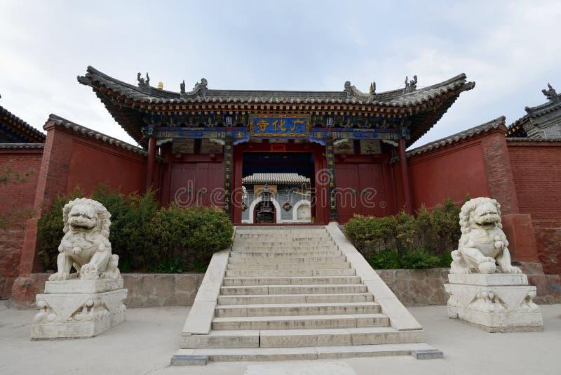 Montaña de Wutai fotos de archivo libres de regalías