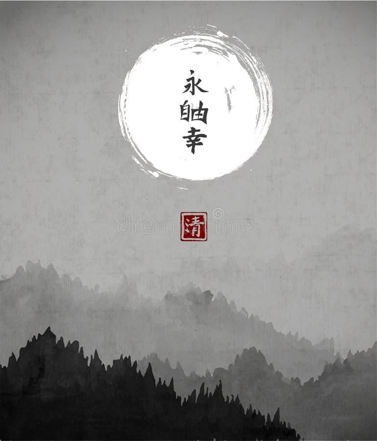 Montañas con los árboles forestales en niebla Sumi-e oriental tradicional de la pintura de la tinta, u-pecado, ir-hua stock de ilustración