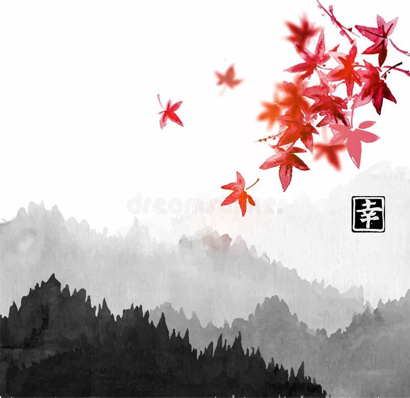 Montañas con los árboles forestales en niebla y hojas de arce japonesas rojas Contiene el jeroglífico - felicidad Oriental tradic stock de ilustración