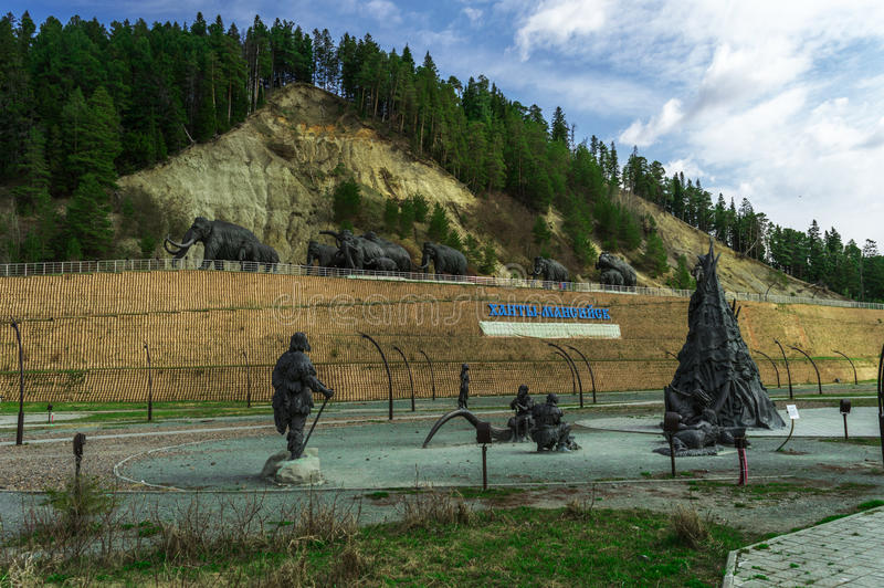 Montagna di Chanty-Mansijsk dei mammut immagini stock libere da diritti