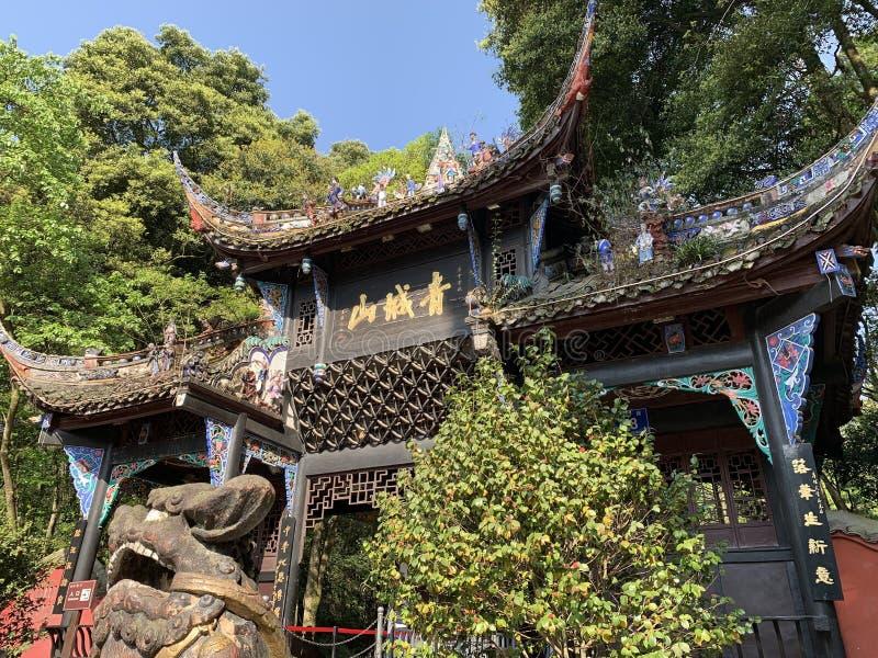 Montagna di Qingcheng immagine stock libera da diritti