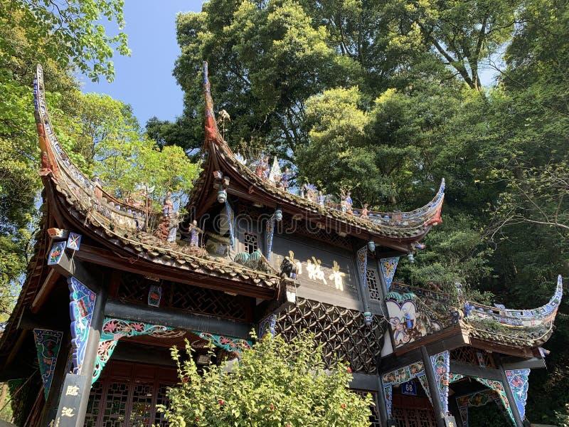 Montagna di Qingcheng fotografia stock