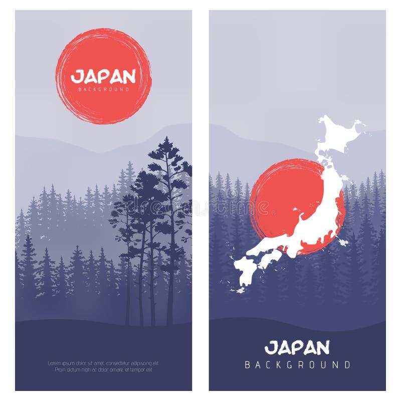 Montagna e Forest Landscape Illustrazione del fondo di vettore della bandiera del Giappone illustrazione vettoriale