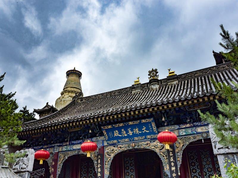Montagne de Wutai images libres de droits