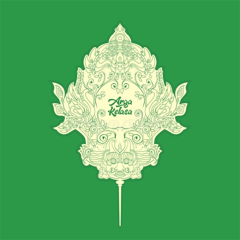 Montagnes dans une exposition d'ombre avec le fond vert, argakelasa illustration de vecteur