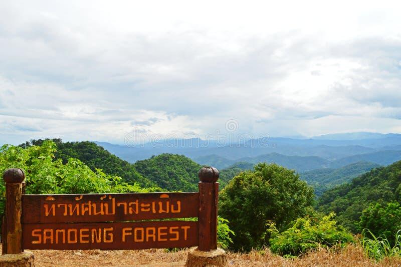 Montanha Doi Mae Daet imagem de stock