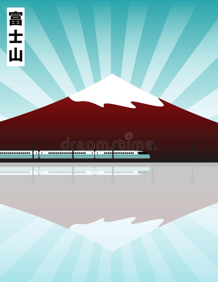 Montierung Fuji lizenzfreie abbildung