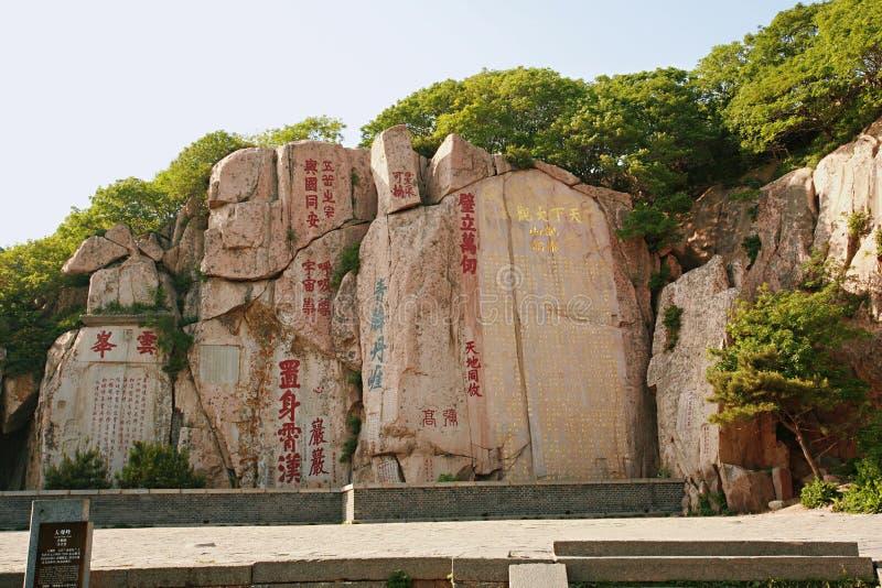 Montierung Tai lizenzfreies stockfoto