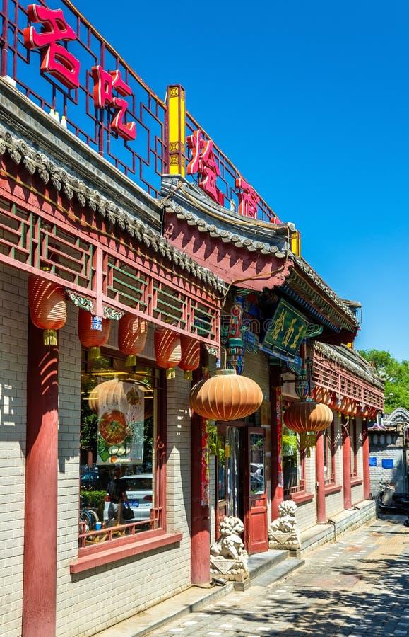 Montra tradicional de uma loja no centro de cidade - Pequim imagem de stock