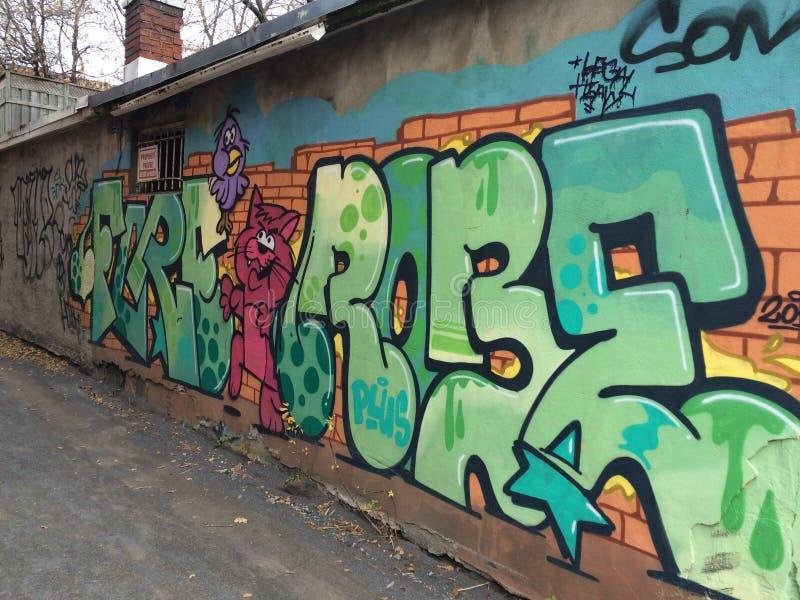 Montreal Quebec Street Art Graffiti stock image