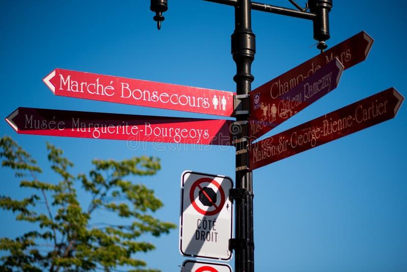 Montreal street sign stock photo