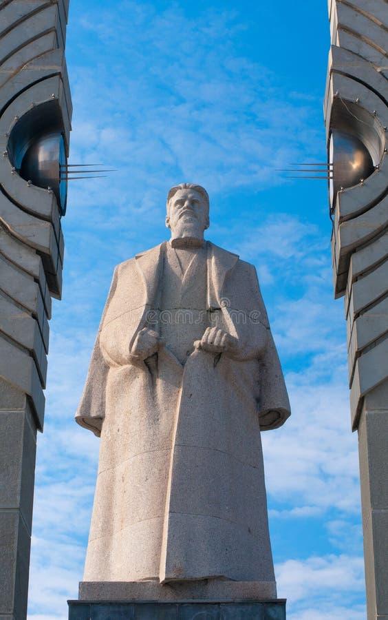 Monument à I V Kurchatov l'ATOME de FENTE images stock