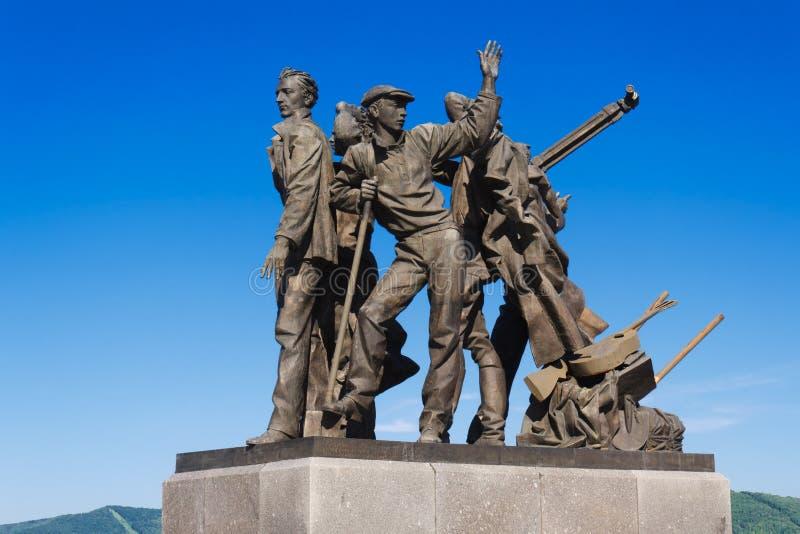 Monument à Komsomolsk-Na-Amure de constructeurs photos libres de droits