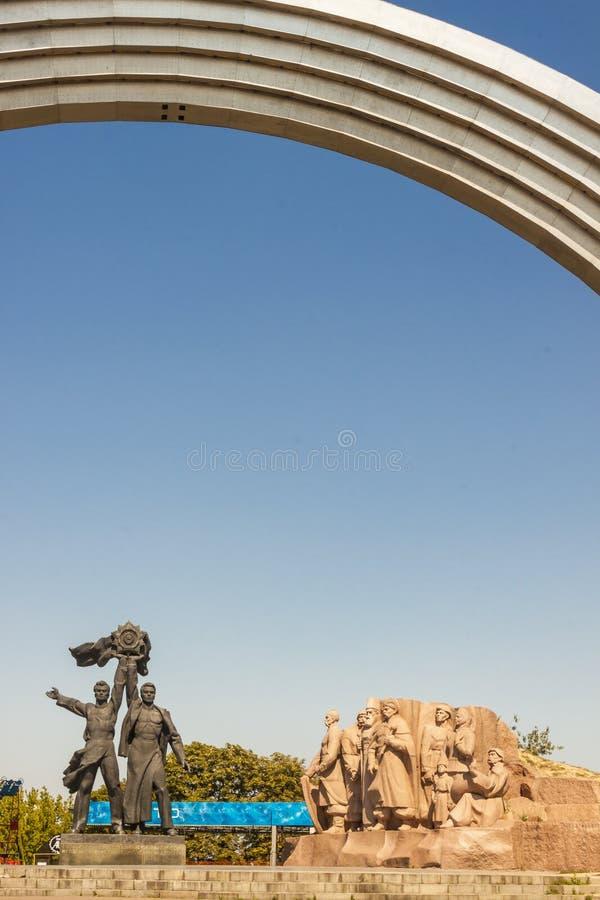 Monument à la Réunion de l'Ukraine - Kiev. photo libre de droits